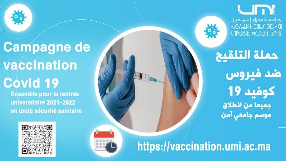 منصة جامعة مولاي إسماعيل لحملة التلقيح ضد فيروس كوفيد 19