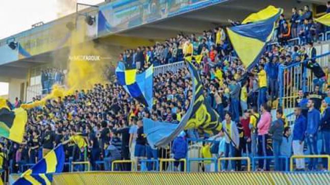 تاهل الإسماعيلي المصري إلى نصف نهائي بطولة الأندية العربية (كاس محمد السادس للأندية الابطال )