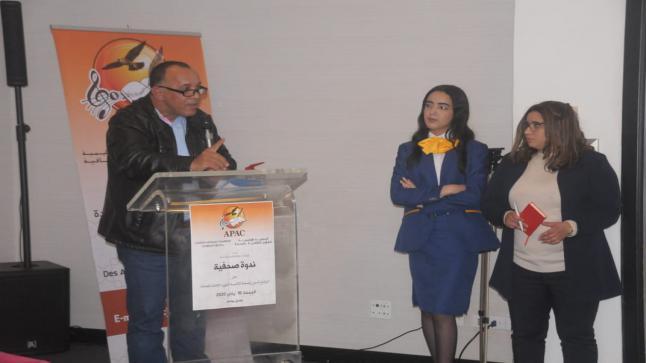 الجمعية الإقليمية للشؤون الثقافية بالجديدة تعلن عن برنامجها السنوي ل 2020