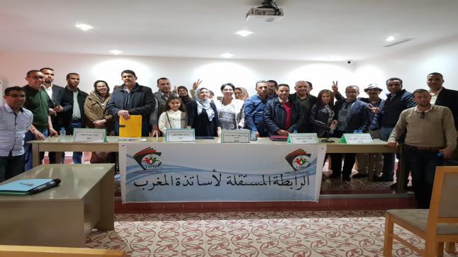 الرابطة المستقلة لأساتذة المغرب تصنع الحدث بفتح باب الحوار بين الأساتذة و النقابات التعليمية التي تمثلهم