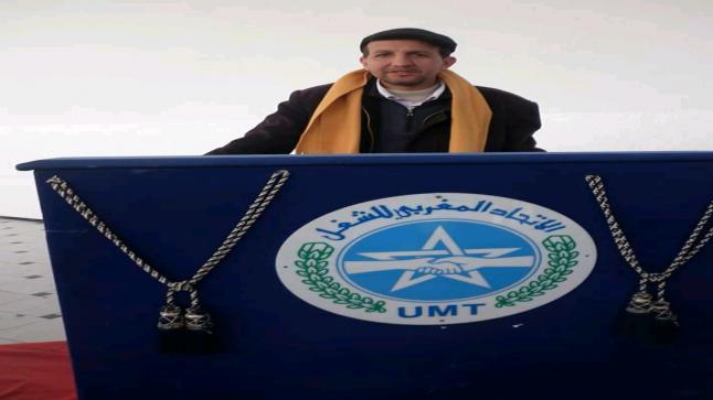 الجامعة الوطنية للتعليم الاتحاد المغربي للشغل في شخص مكتبها الاقليمي بمراكش تشرع في تقديم جميع الدروس للسلك الابتدائي