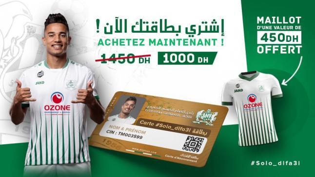 فريق الدفاع الحسني الجديدي يقدم بطاقة Solo_Difa3i#