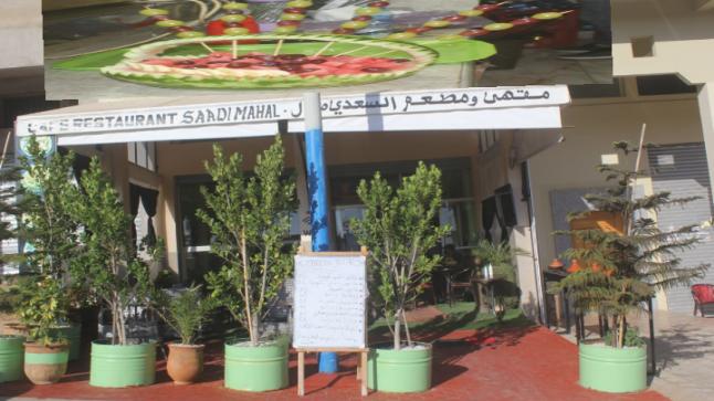 مادة إشهارية: مقهى ومطعم السعدي عنوان جديد للجودة في الخدمات و تنوع الأطباق