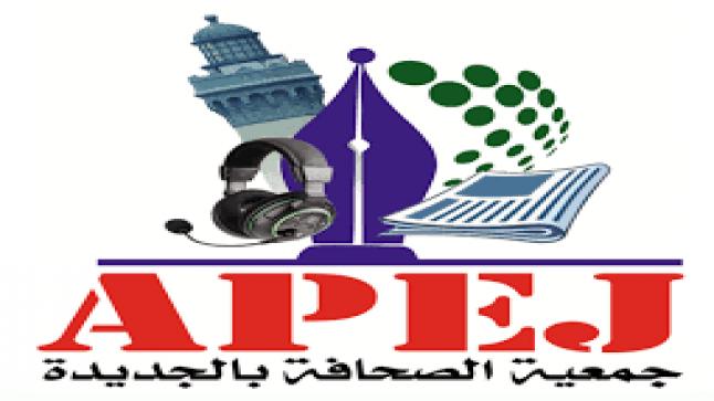 جمعية الصحافة بالجديدة تساهم في صندوق كورونا وتدعم بعض الأسر المعوزة بالمدينة