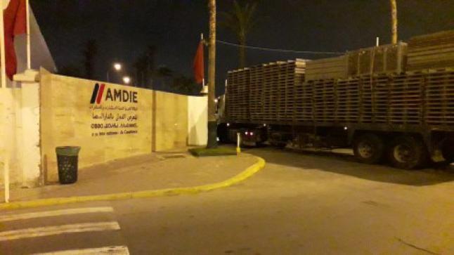 قراءة في بلاغ صادر عن جهة الدار البيضاء سطات